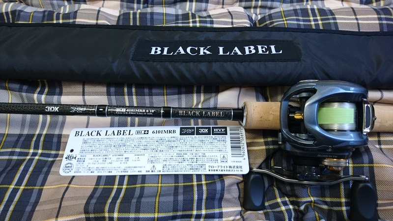 BLACK LABEL+6101MRB